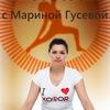 Йога с Мариной Гусевой | Смоленск