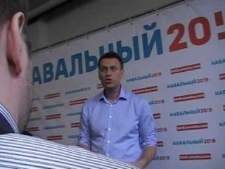 Открытиие предвыборного штаба Алексея навального в Калуге, .