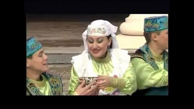 Кунак жыры Tataristan Cumhuriyeti Devlet Dans ve Şarkı Topluluğu