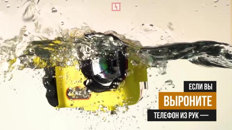 Бокс LenzO для iPhone 7 позволяет снимать на глубине до 100 м