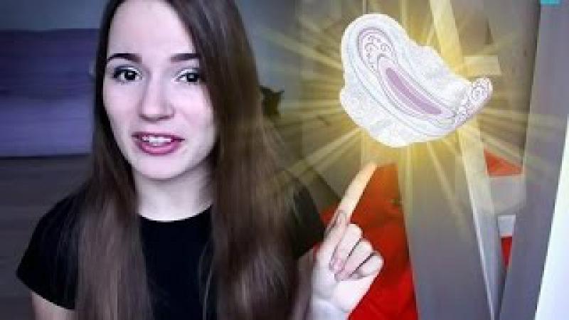 Саша Спилберг и ее грязные секреты 18 Sasha Spilberg