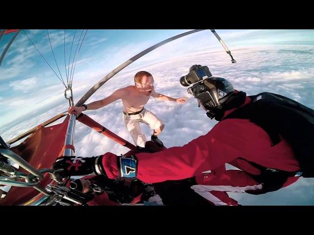 Прыгнул без парашюта и без страховки