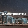 Архитектурная подсветка зданий, электромонтаж!