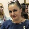Marina Bredikhina
