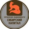 Сибирский Капитал / Недвижимость в Бурятии