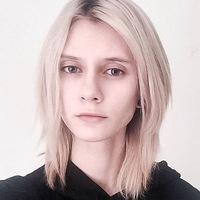 ДарьяАлександрова