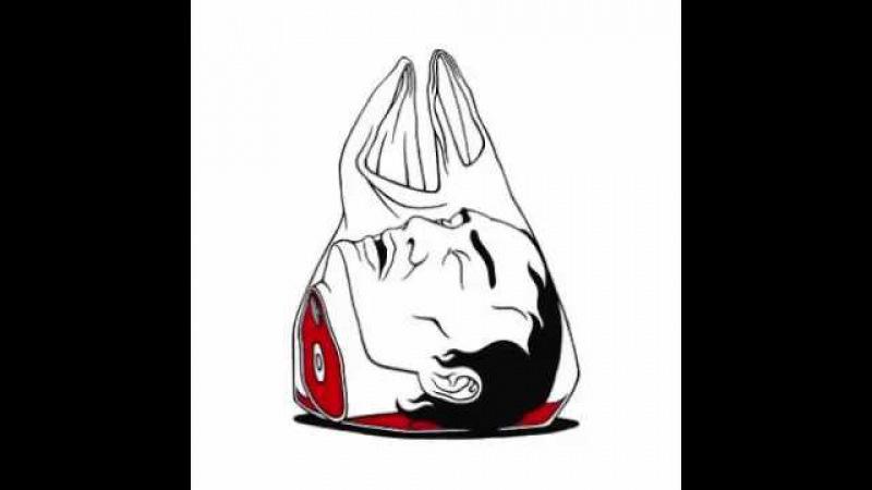 Кровосток - Голова 2017