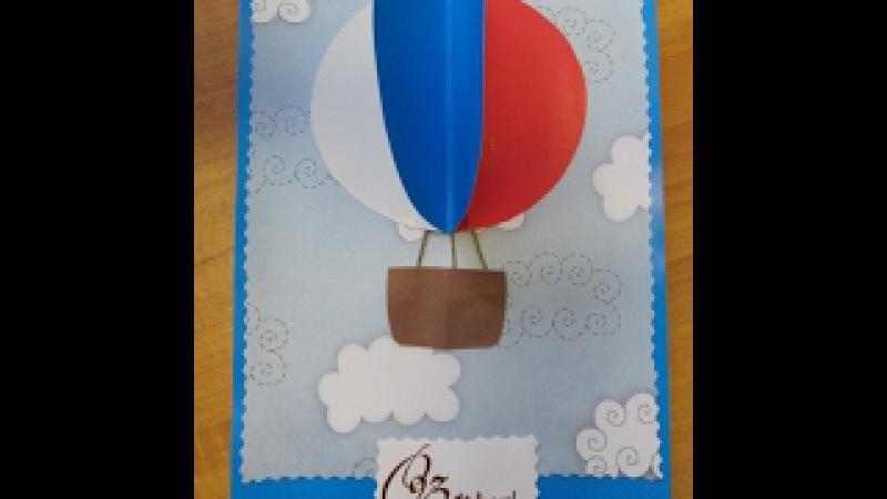 морской лицей открытка для дедушки на день рождения своими руками инструкция же