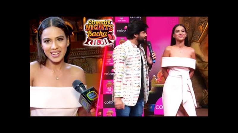 HOT! Nia Sharmas Comeback   Comedy Nights Bachao Taaza
