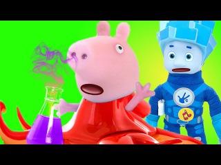 Свинка Пеппа Мультик с игрушками. ФИКСИКИ Пеппа в ФиксиЛаборатории Peppa Pig