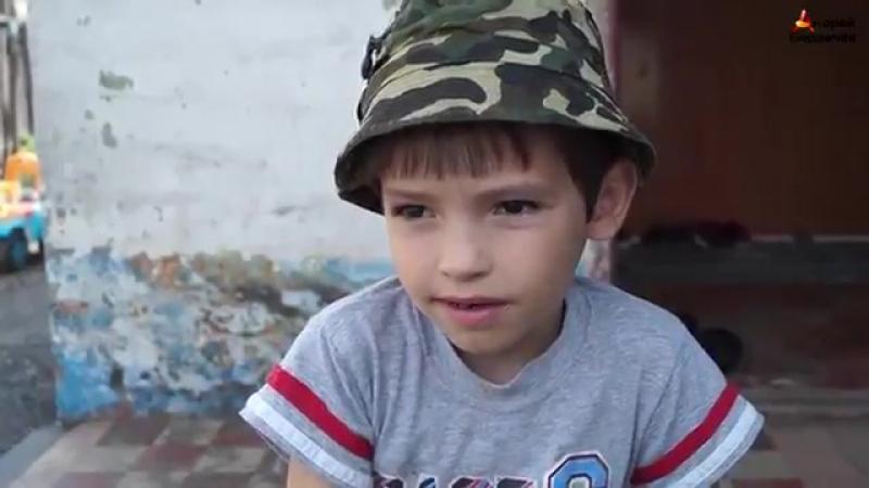 Шестилетний ребёнок Не страшно когда стреляют я уже смелый Заветная мечта чтобы не было войны Надо жить так чтоб её ник