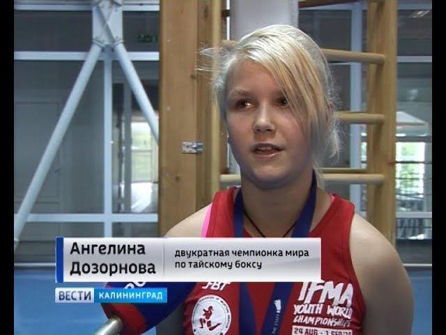 «Гусевская гильотина» готовится к серьезному бою в Латвии в новой весовой катег...