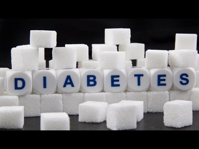 Сахарный диабет лечение 2 типа без врачей и лекарств