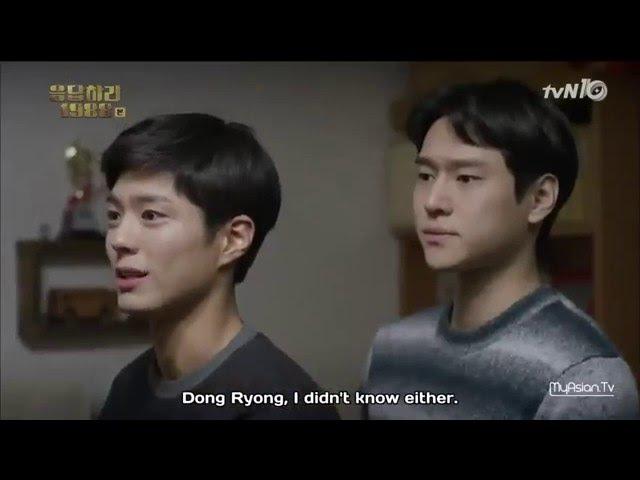 Reply 1988 Ep 19 Angry Deoksun and Dongryong to Sunwoo ENG