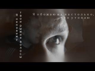 Хованский/Ларин | Ховарин - Милые кости