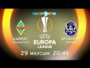 «Kazsport» УЕФА Еуропа Лигасының «Қайрат» - «Атлантас» іріктеу матчын тікелей эфирде көрсетеді