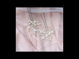 МК Свадебная шпилька из ювелирной проволоки, натурального жемчуга. Wedding Hair Accessories
