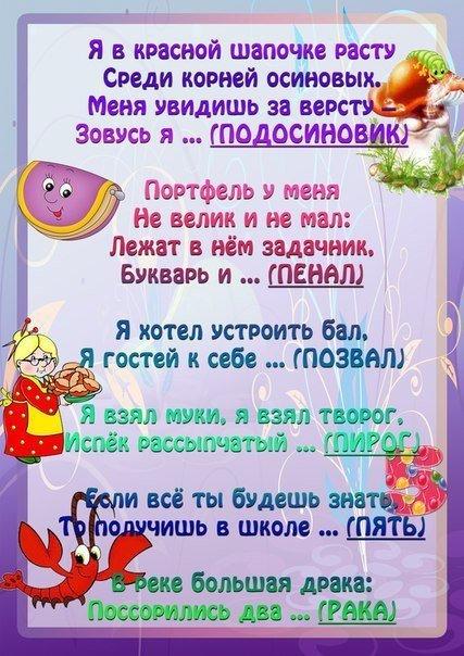 Фото №456246351 со страницы Светланы Степановой