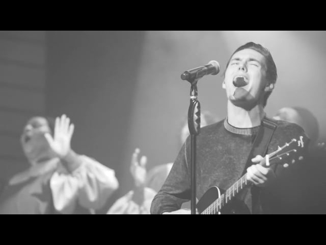 Highpoint Worship ft Will Tucker The BMBC Choir
