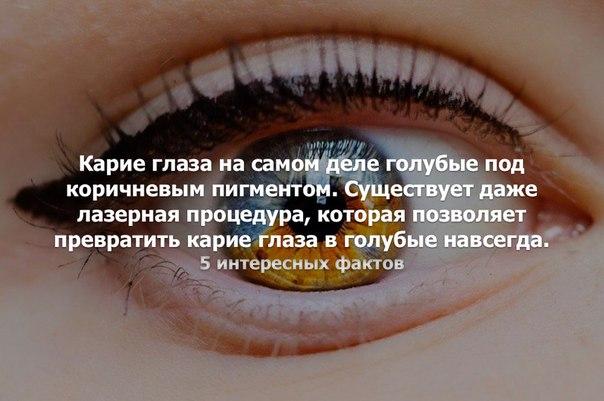 картинка карие глаза сложный характер