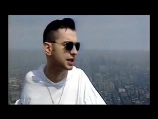 Depeche mode enjoy the silence (world trade center music video) (1990)