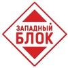 """Комиссионный магазин WestBlock компании """"PC-1"""""""
