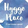 Hygge_place_ru