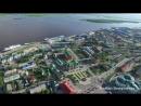 Набережная Ханты-Мансийска