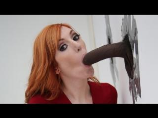 [gloryhole] lauren phillips [hd 1080, anal, atm, big tits, black, blowjob, creampie, interracial, oral, redhead, sex]