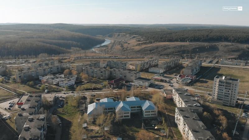 Меж каменных джунглей Усть Катав 2018
