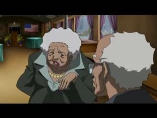 Гетто / The Boondocks Season 1, Episode 13: Wingmen