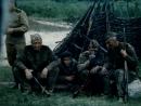 Батальоны просят огня 4 Серия из 4.1985