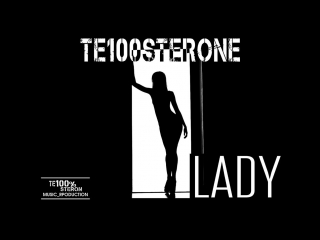 Премьера! te100sterone - lady / тестостерон - леди (14.02.2018)