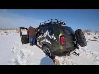 РЕНО ДАСТЕР - внедорожный тюнинг! ТЕСТ-ДРАЙВ Александра Михельсона - Renault Duster 4Х4