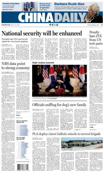 China Daily USA - April 18, 2018