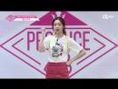 180511 Kim Suyun Introduction for Produce 48