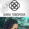 Ювелирные украшения от DARIA TOROPOVA