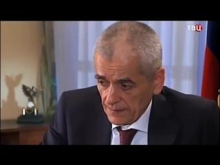 Фрагмент передачи Слабый должен умереть. Геннадий Онищенко - правда о прививках.