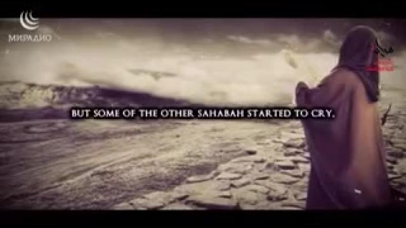 встреча пророка Мухаммада салаллаху галейхи уассалям