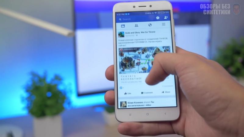 Meizu M5s или Xiaomi Redmi 4X. Бои бюджетных смартфонов. Человек-паук vs Дэдпул.1080p