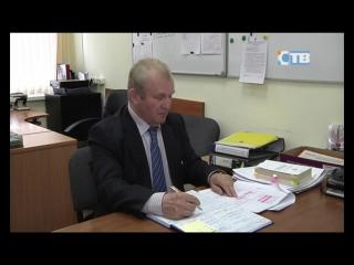 Завершилось выдвижение кандидатов на три свободных мандата в Совете депутатов