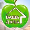 Дачные каркасные дома и дома из бруса г. Ижевск