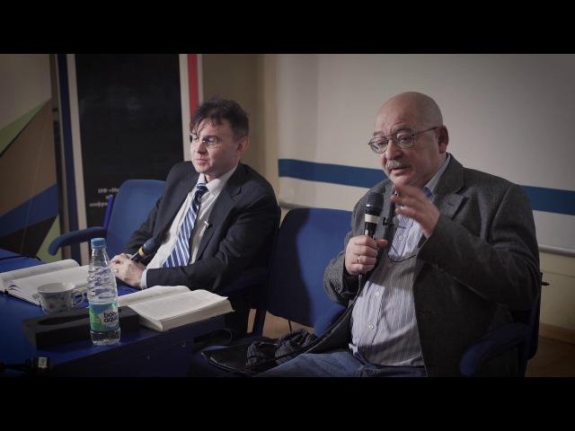 Григорий Распутин к столетию революции в России Лев Лурье и Сергей Фирсов