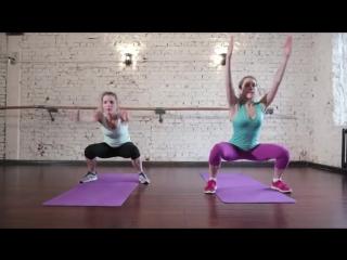Короткая жиросжигающая тренировка