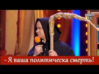 Яценюк умирает как политик в Украине (угар) | Вечерний Квартал ЛУЧШЕЕ