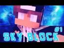 SkyBlock | Часть 1 | MClite | Minecraft Сервер