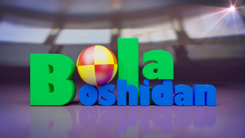 Ruxshona va BOLA BOSHIDAN 1-qism 3-son