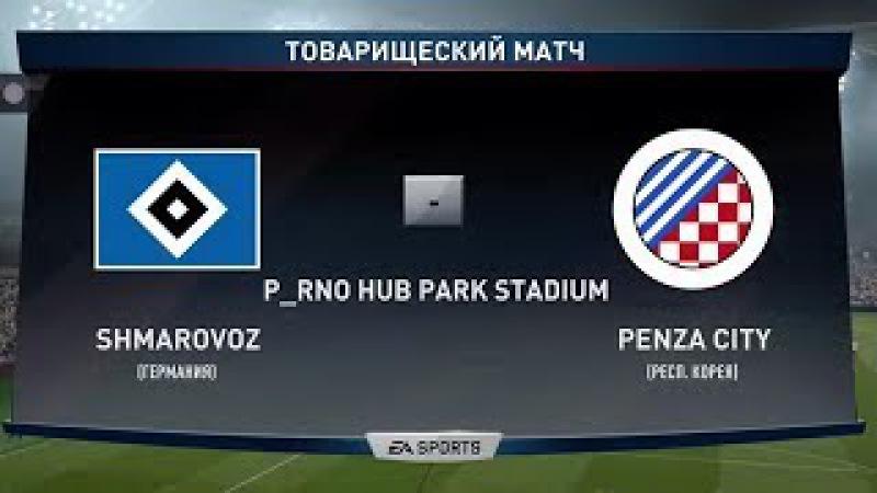 Penza City Fc Shmarovoz s221 pfc