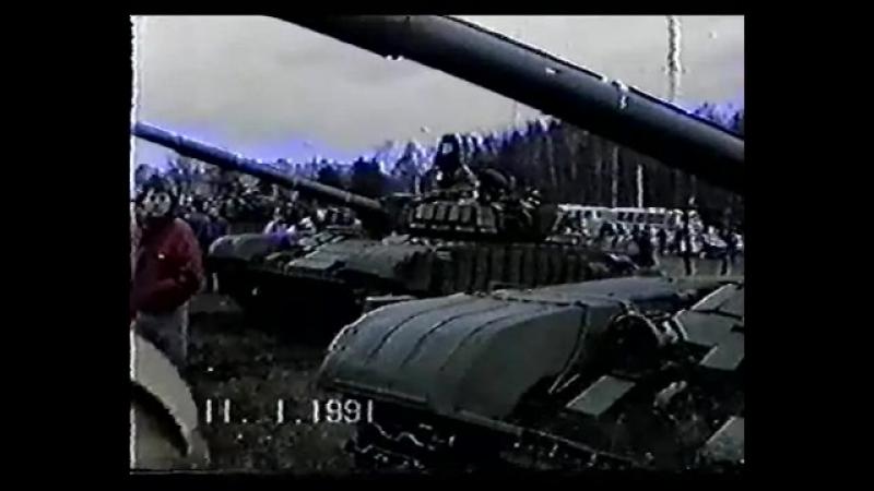 Sausio 13-oji. In memoriam {1 _ 5} Литва 13 січня 1991 і дружня росія