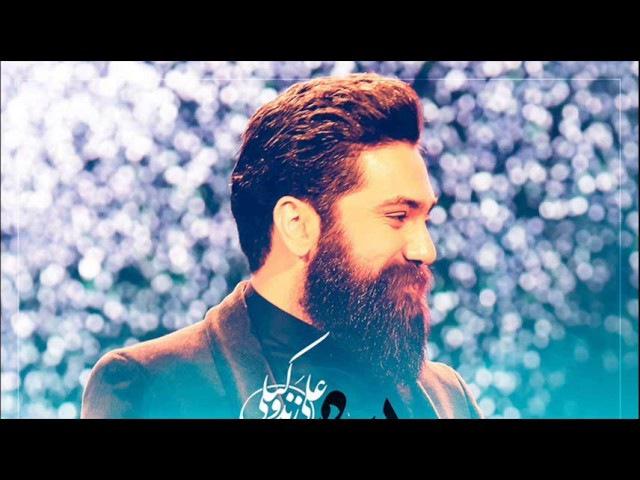 Ali Zand Vakili Lahze shirin